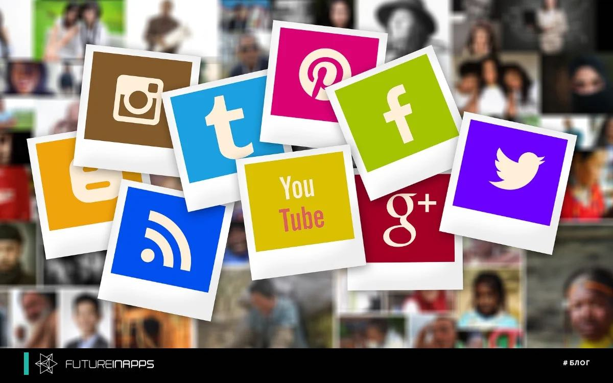 Non-standard ways of generating leads using social networks