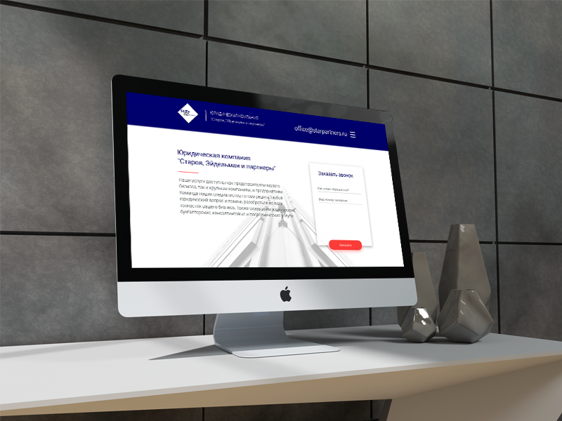 "Site for the legal company ""Starov, Eidelman and Partners"""