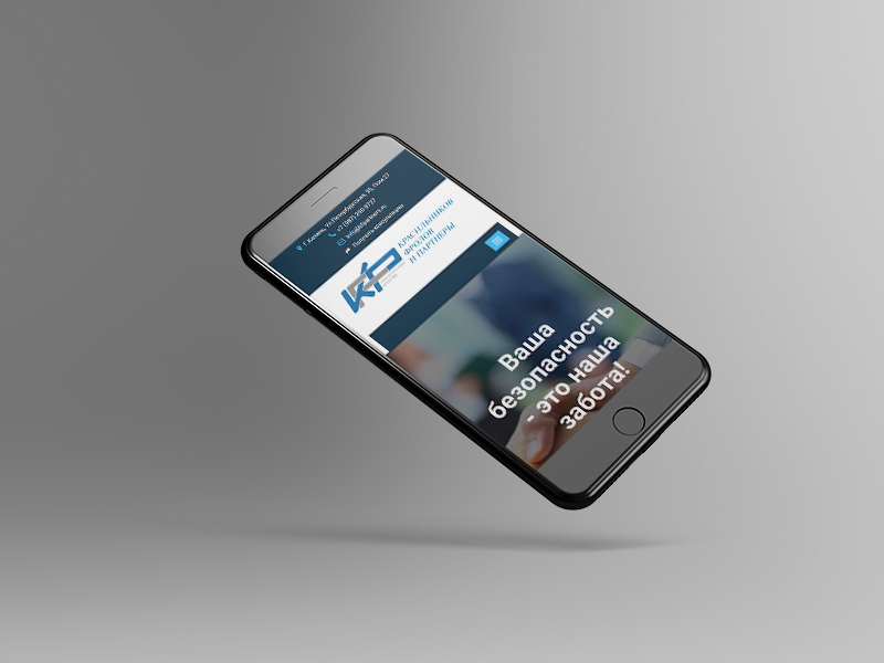 "Site for the consulting agency ""Krasilnikov, Frolov and Partners"" ® Futureinapps"